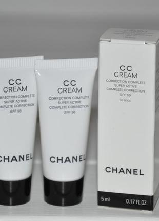 Chanel - cc cream super active complete correction spf 50 (миниатюры) объем 5мл тон 30