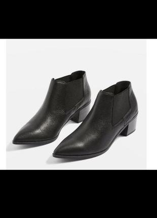 Topshop челси кожаные ботинки (38,39рр)