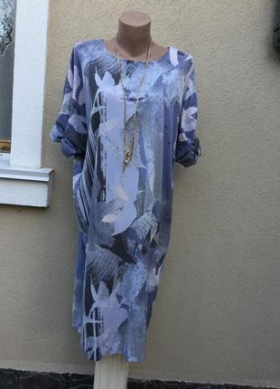 Платье,туника трикотажное,заужено к низу,большой размер