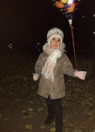 Шапка +шарф войчик
