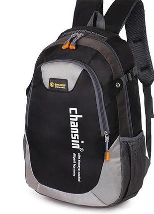 Молодежный рюкзак для города, учебы, спорта