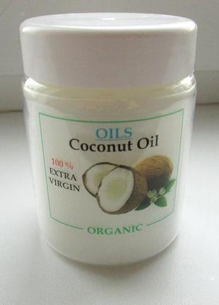 Нерафинированное!! кокосовое масло холодного отжима, 250 мл