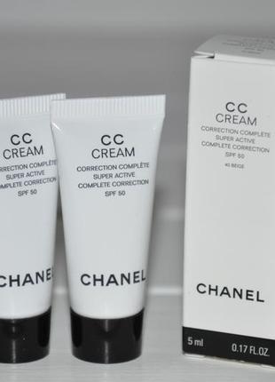 Chanel - cc cream super active complete correction spf 50 (миниатюры) тон 40