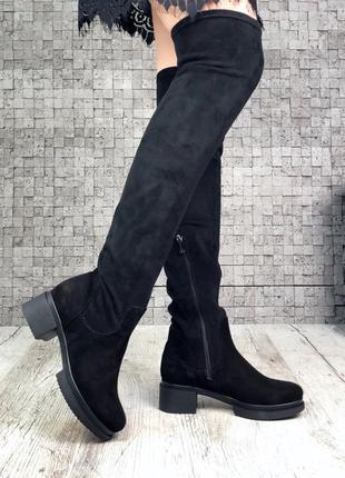 Ботфорты сапоги замшевые осень деми ботинки