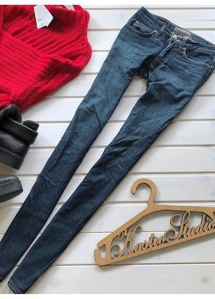 Брендовые джинсы acne jeans рр с 26/34