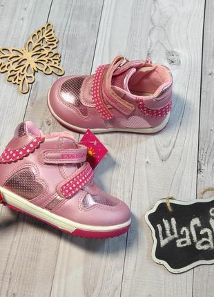 843e96a6d Детские ботинки ботиночки демисезонные на девочку 22-27 размер (14-17,2см