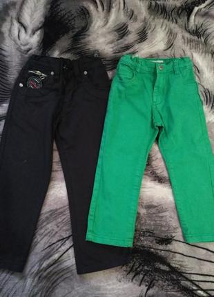 Двое штанишек одним лотом.