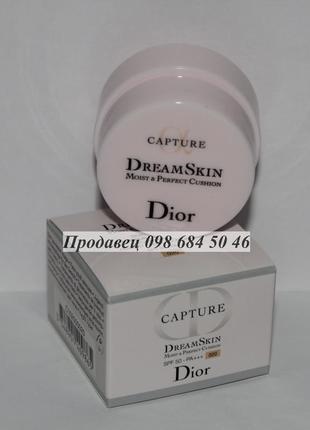 Тональный кушон обновленный формат dior dreamskin