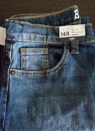 Супер джинсы подростковые
