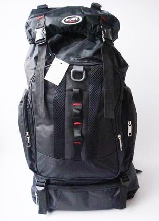 Рюкзак туристический, 60 л