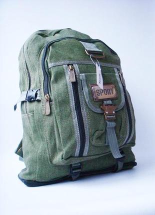 Рюкзак трансформер, туристический