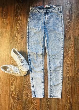 Очень удобные джинсы скини