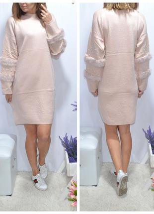 Очень стильное платье с мехом и жемчугом 42-48