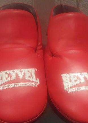 Футы reyvel