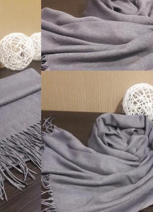 Роскошный серый шарф шаль шерстяной качество шикарное