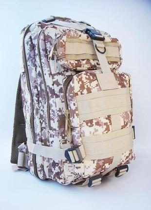 Тактический, туристический рюкзак, 25л