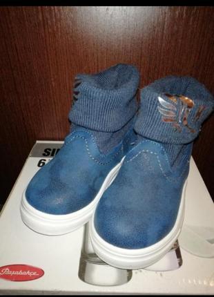 Новые демисезонные ботинки 22р