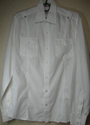 Рубаха рубашка
