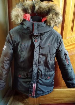 Зимня курточка для мальчика