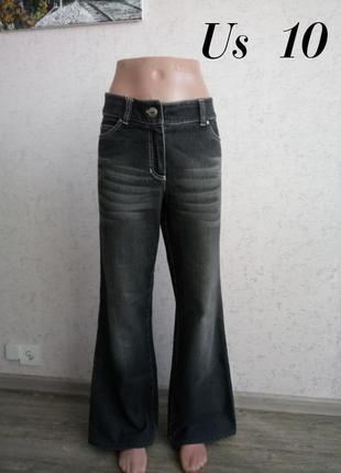 Us 10 трендовые джинсы серого цвета с лёгкими потёртостями