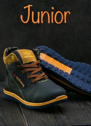 Детские кожаные зимние кроссовки adidas  30,31,32,33,34,35;