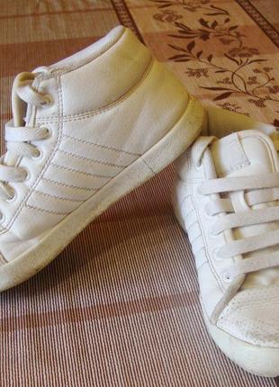 Кроссовки белые кожаные adidas размер 30,5 стелька 19 см