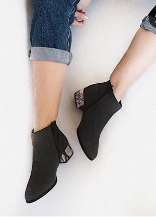 Стильные ботинки челси от atmosphere