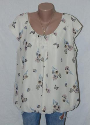 Нежная кремовая блузочка 20 размера