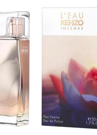 Kenzo l'eau intense pour femme остаток из 50 ml