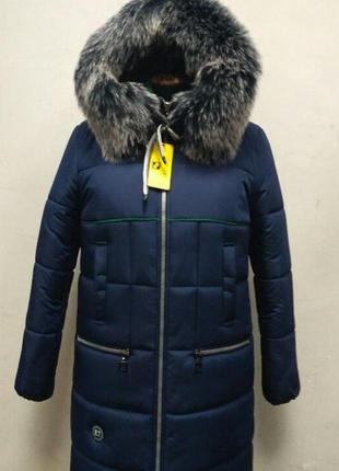 Пальто ,длинная куртка, отличное качество.есть цвета и размеры.