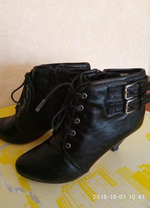 Ботинки,сапоги.