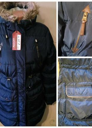 Alcott . зимняя куртка пальто с капюшоном . новая