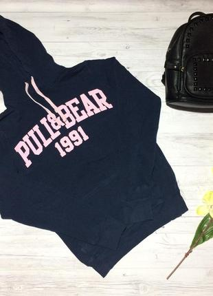 Толстовка pull & bear