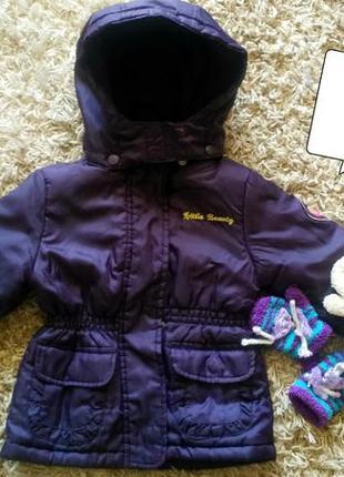 Куртка lupilu на 2-4 роки