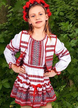 Национальный костюм для девочки 3-ка (блузка + юбка + жилетка) 116 см