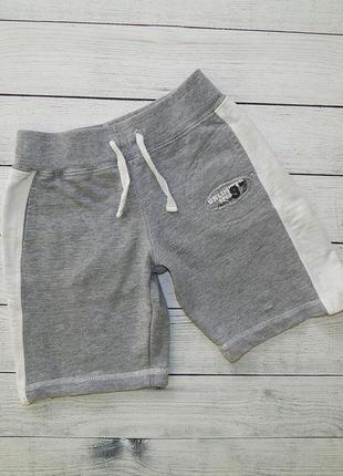 Спортивные серые шорты topolino, для мальчика 4-5 лет. 110 рост