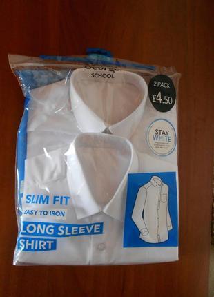 Рубашка школьная белая классика джордж