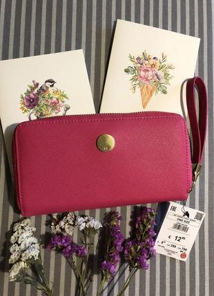Розовый кошелек reserved,