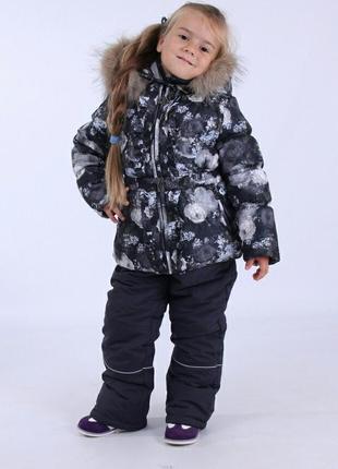 Зимняя курточка и полукомбинезон костюм kiko 4564 кико