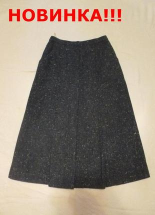 Красивая стильная элегантная юбка винтаж на подкладке ткань букле мешковина julie whyte