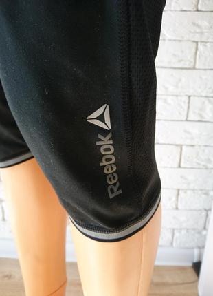 Сучасні спортивні лосини reebok