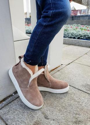 Новинка!!!!! демисезонные высокие слипоны(ботинки)