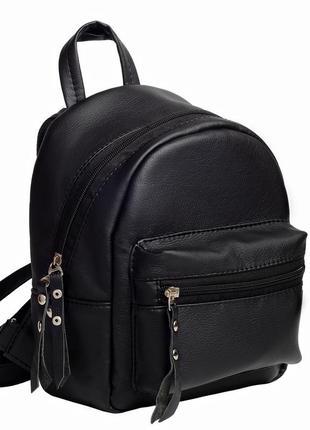 Маленький женский рюкзак чёрный для прогулок, города, учебы