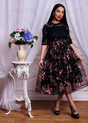 Изумительное платье для принцессы