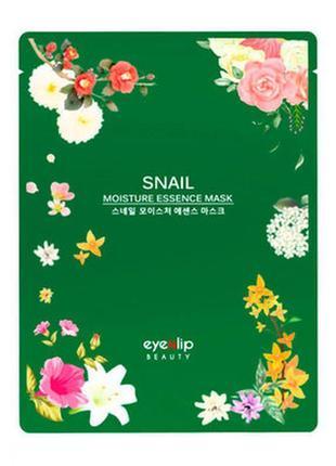 Смягчающая тканевая маска для лица с фильтратом слизи улитки eyenlip snail