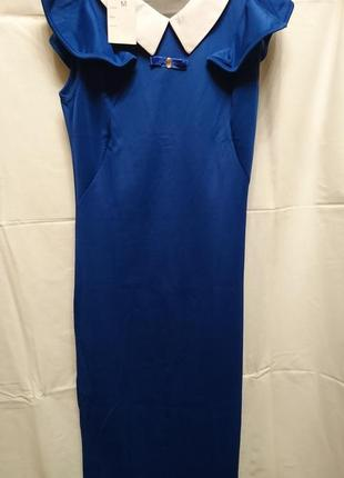 Красивое летнее платье цвета электрик