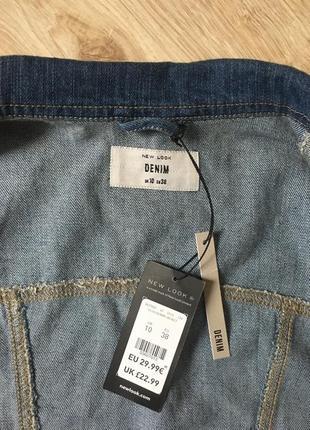 Джинсовая куртка new look new look4
