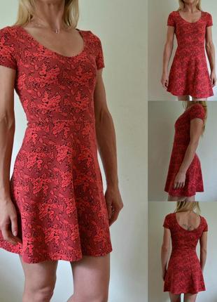 Красивое базовое розовое платье xxs-xs