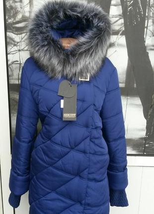 Пальто, тинсулейт