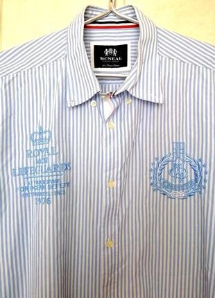 Дизайнерская рубашка от немецкого бренда